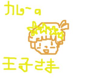 Cocolog_oekaki_2009_04_22_01_13